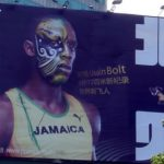Usain Bolt Conquering Beijing